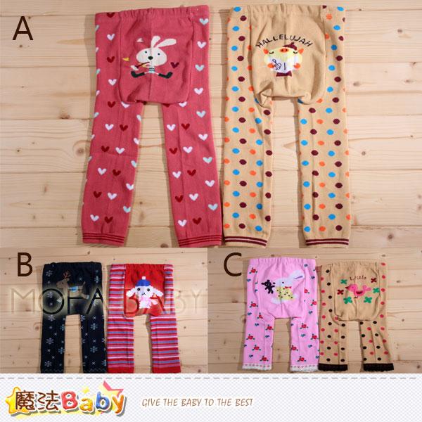 【魔法Baby】針織毛線保暖褲/褲子(A.B.C)~2件一組~女童裝~k32734