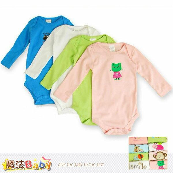 【魔法Baby】純棉寶寶長袖連身包屁衣(男生.女生款,5件一包裝)~嬰兒內著~k32802