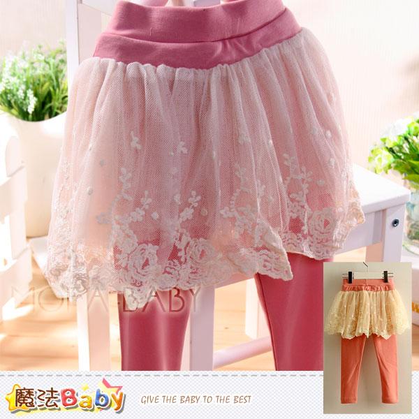裙褲~女童蕾絲裙褲~女童褲~魔法BABY~k33304