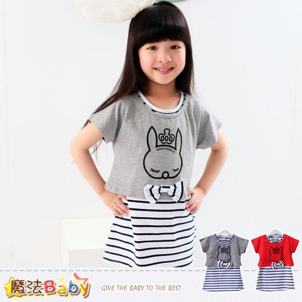 女童洋裝~兩件式連身裙(灰.紅)~魔法Baby~k33441