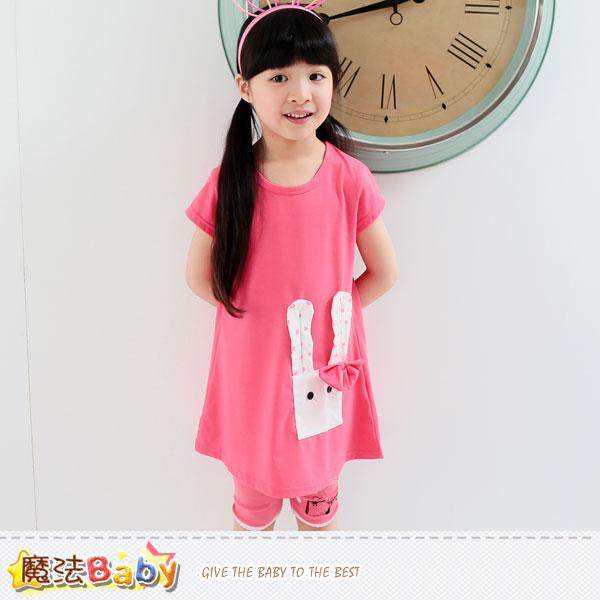 洋裝^~女童酷趣連身裙^~女 ^~魔法Baby^~k33564