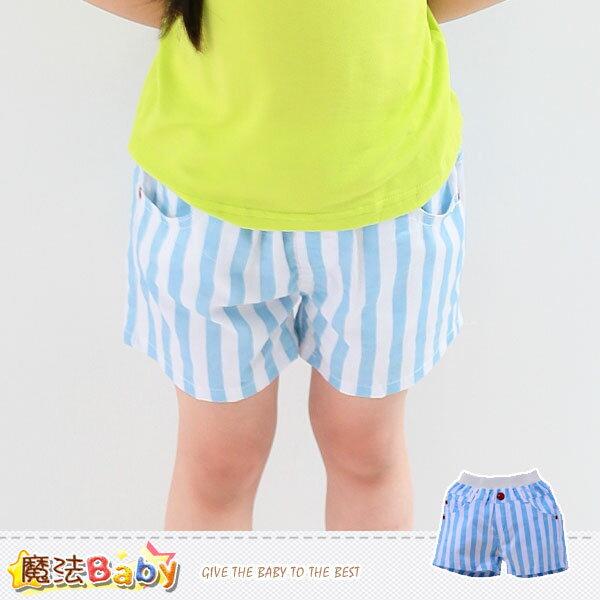 休閒短褲~條紋舒適短褲~女童裝~魔法BABY~k33632