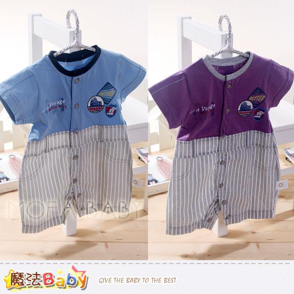 短袖連身衣~百貨專櫃正品寶寶連身衣(紫.藍)~嬰兒服~魔法Baby~k33656
