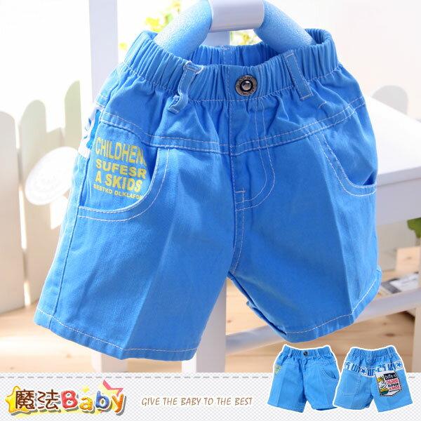 男童短褲~天藍色丹寧短褲~男童裝~魔法Baby~k33939