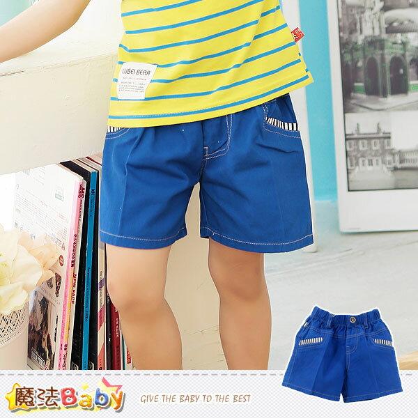 男童短褲~海藍色丹寧短褲~男童裝~魔法Baby~k33946