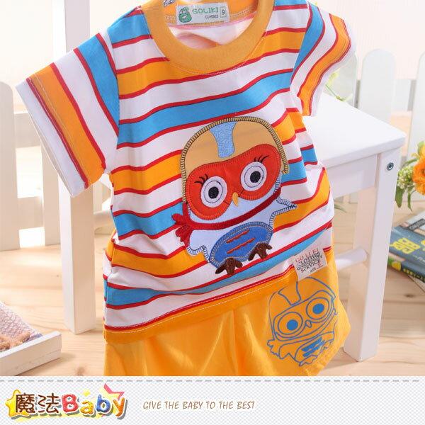 幼童短袖套裝~夏季短袖短褲外出服~男童裝~魔法Baby~k34202