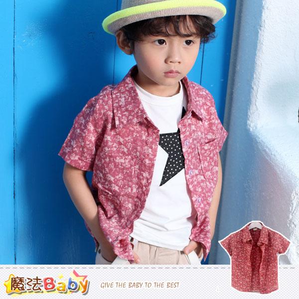 男童襯衫~韓版修身潮流襯衫~男童裝~魔法Baby~k34233