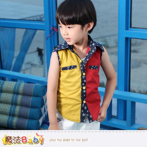 男童襯衫~帥氣無袖襯衫~男童裝~魔法Baby~k34561