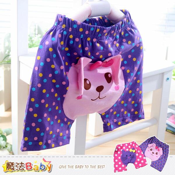 嬰幼兒短褲~居家清涼柔軟布料短褲~嬰兒服~魔法Baby~k34615