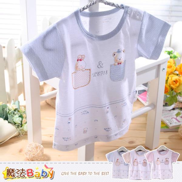 嬰幼兒T恤~百貨專櫃正品純棉肩開T恤~嬰兒服~魔法Baby~k34776