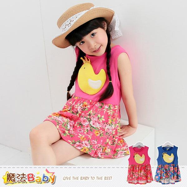 連身裙~女童洋裝 藍.桃紅 ~魔法Baby~k34806