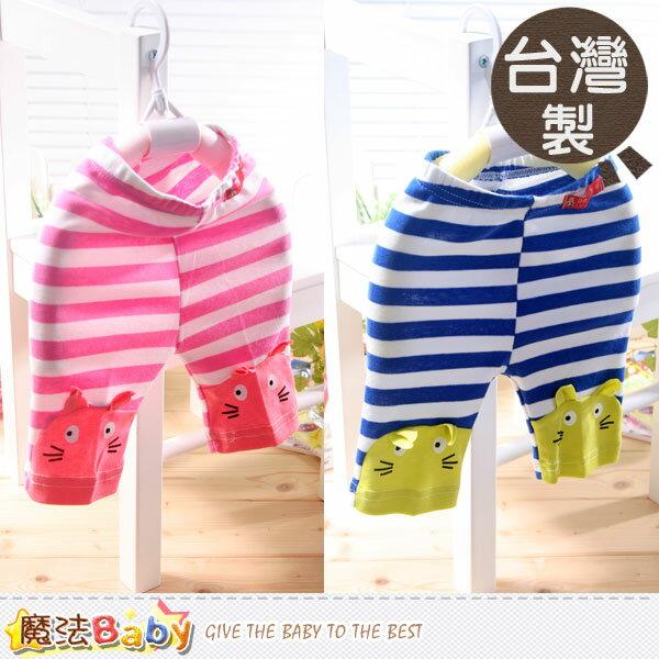 嬰幼兒短褲~台灣製女寶寶五分褲~女童裝~魔法Baby~k34882