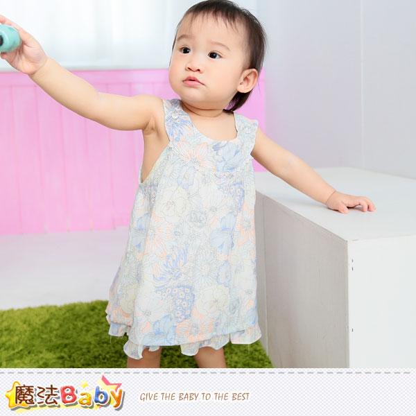 洋裝~百貨專櫃女寶寶無袖連身裙&小褲兩件組~嬰幼兒服飾~魔法Baby~k35070