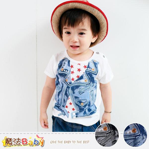 嬰幼兒肩開釦T恤~百貨專櫃正品純棉上衣(藍.灰圖案,隨機出貨)~魔法Baby~k35131