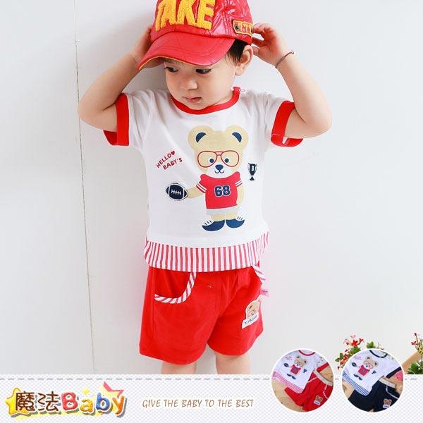 小童套裝~百貨專櫃正品純棉肩開短袖&短褲套裝~男童裝~魔法Baby~k35186