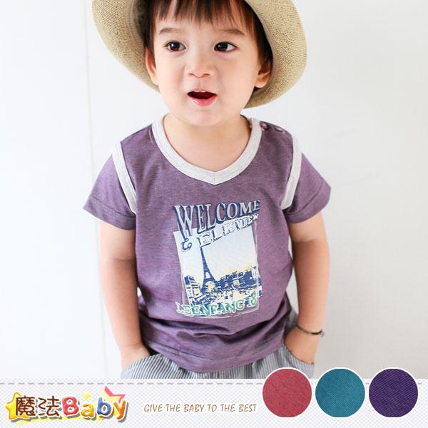 兒童短袖T恤~百貨專櫃正品嬰幼兒上衣(紫.磚紅.綠)~魔法Baby~k35223