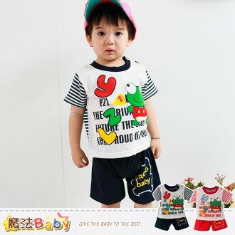 兒童套裝~短T&短褲(藍.紅)~嬰幼兒服~魔法Baby~k35278