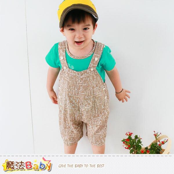 魔法baby童裝童鞋婦嬰百貨 嬰幼兒套裝~百貨專櫃正品純棉短T&吊帶褲~男童裝~魔法Baby~k35292