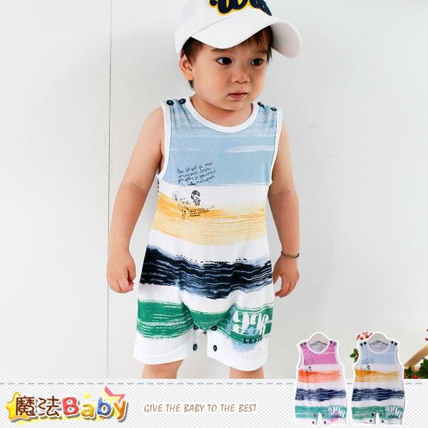 連身衣~百貨專櫃正品純棉無袖包屁衣(藍.紅)~嬰兒服~魔法Baby~k35308
