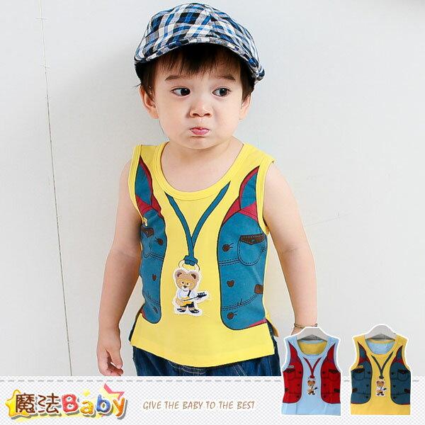 背心~男童夏季背心上衣(黃.藍)~魔法Baby~k35353