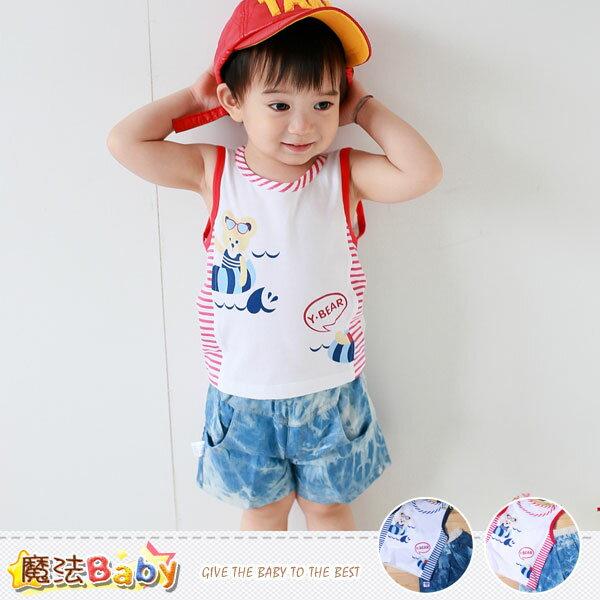 嬰幼兒套裝^~ 專櫃正品背心上衣  牛仔短褲^(紅.藍^)^~魔法Baby^~k35360