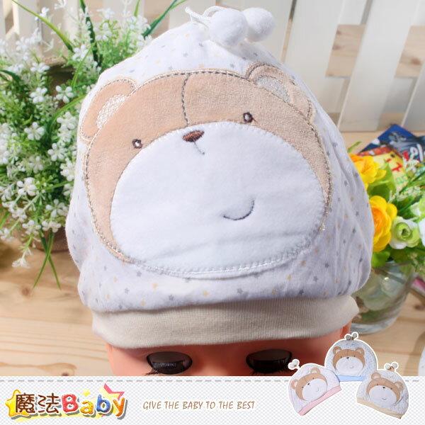 嬰兒帽~初生寶寶保暖帽(藍.黃.粉)~嬰幼兒用品~魔法Baby~k35377