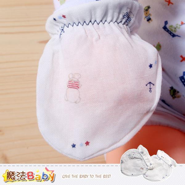 初生嬰兒純棉紗布手套~嬰幼兒用品~魔法Baby~k35407