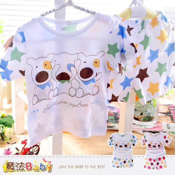 嬰幼兒居家套裝~輕薄涼爽睡衣(藍.紅)~男女童裝~魔法Baby~k35421