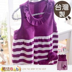 女寶寶連身裙~台灣製女寶寶服飾~魔法Baby~k35513