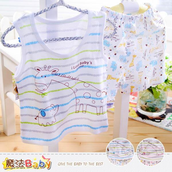 居家套裝 純棉背心加短褲套裝居家服睡衣 藍 粉 魔法Baby k35551