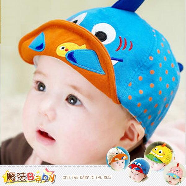 嬰幼兒帽子 鯊魚造型寶寶遮陽帽 (黃.牛仔藍.水藍.粉.米色) 魔法Baby~k35582