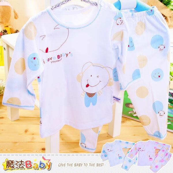 嬰幼兒居家套裝 專櫃正品薄長袖舒柔套裝 睡衣 藍.粉  魔法Baby~k35711