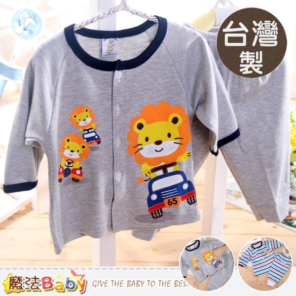 居家套裝 睡衣 台灣製薄款幼兒居家服 魔法Baby k36053