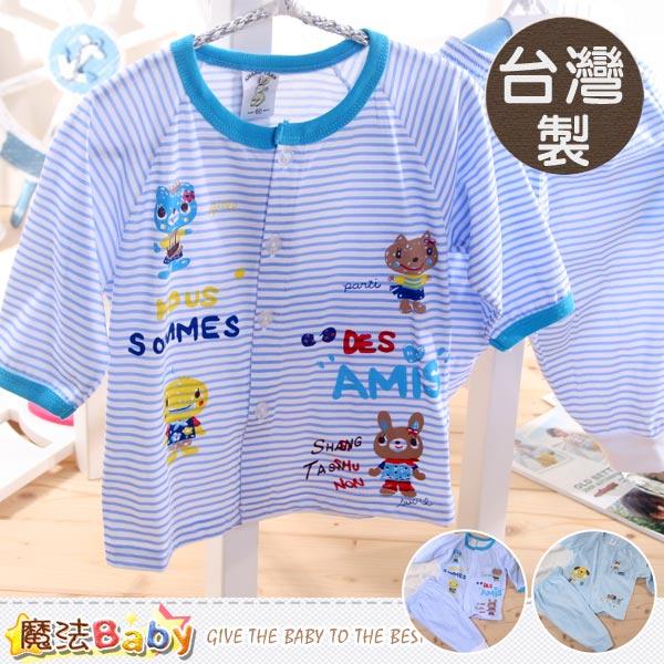 長袖居家套裝 睡衣 台灣製薄款嬰幼兒居家服 魔法Baby k36060