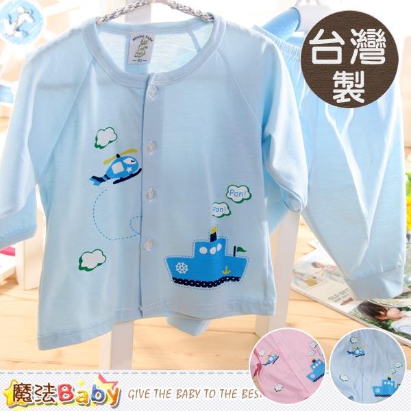 長袖居家套裝 睡衣 台灣製薄款嬰幼兒居家服 魔法Baby k36077