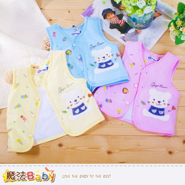 嬰幼兒背心外套 專櫃正品保暖背心外套^(藍.粉.黃^) 魔法Baby^~k36305