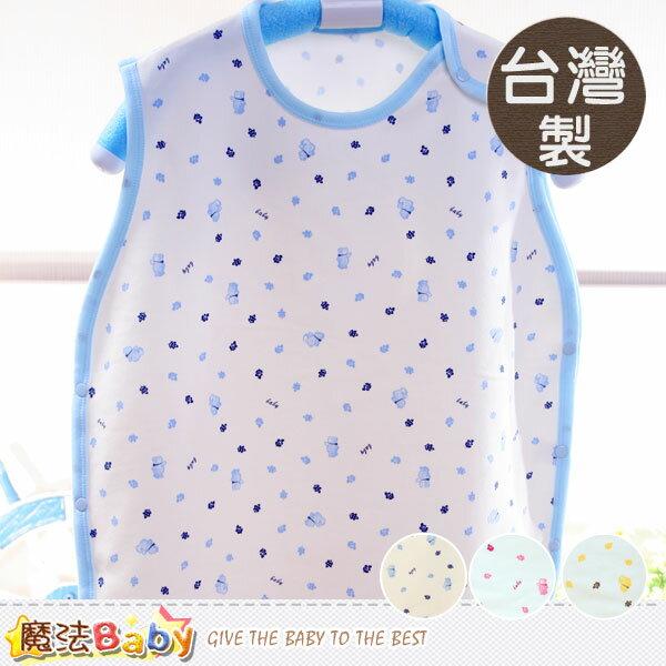 嬰兒睡袍 台灣製造秋.春季薄睡袍(藍.粉.黃)~k36442