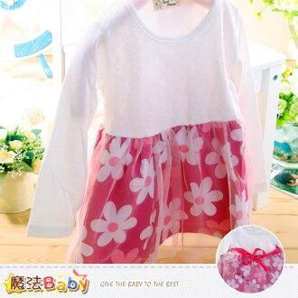 女童連身長袖連身裙 女童裝 魔法Baby~k36497