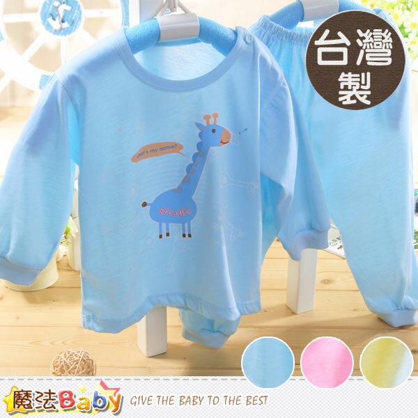 薄款居家套裝睡衣 台灣製造兒童套裝(藍.黃.粉)~k36503