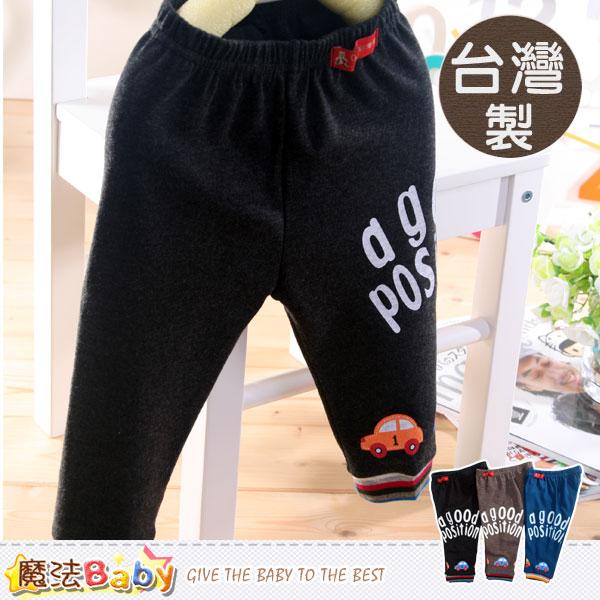 長褲 台灣製嬰幼兒秋冬長褲(A.B.C) 魔法Baby~k37043