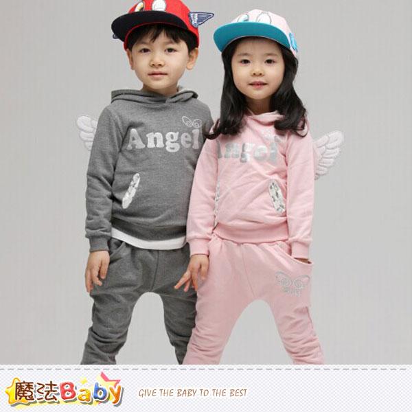 兒童休閒套裝(灰.粉) 男女童裝 魔法Baby~k37418