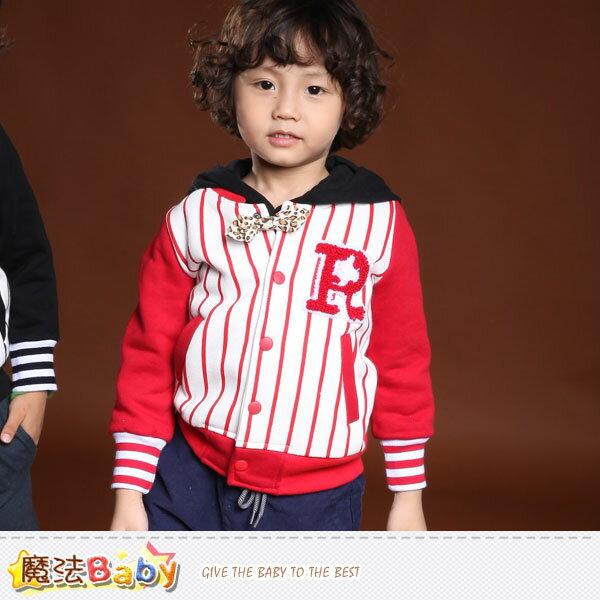 男童外套 專櫃流行童裝 刷毛棒球外套 魔法Baby~k37432