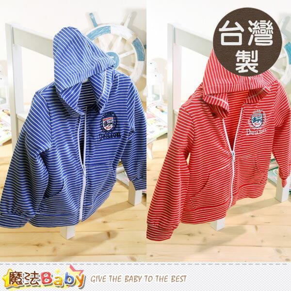 小童外套 台灣製幼兒薄款連帽外套(A紅.B藍) 魔法Baby~k37944