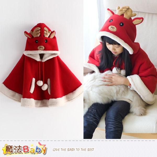 女童披風 極暖厚絨麋鹿斗篷外套 魔法Baby~k38248