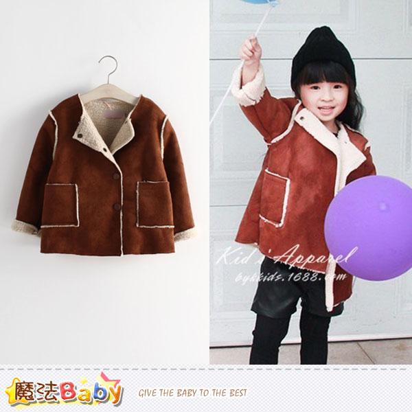 女童外套 韓版仿麂皮加絨厚外套 魔法Baby~k38255