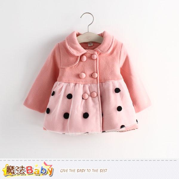 女童外套 韓版雙排扣網紗外套 魔法Baby~k38330