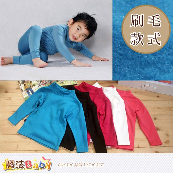 兒童保暖衣 天鵝絨刷毛半高領(A~E) 通過SGS認證 魔法Baby~k38361