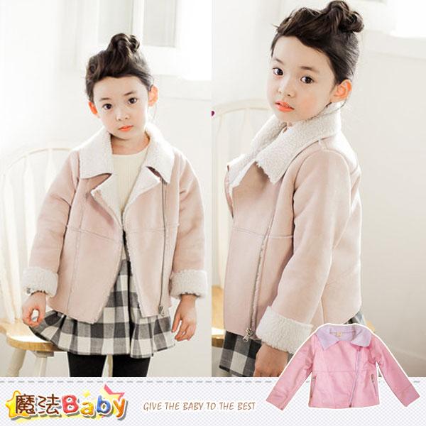 女童外套 仿麂皮絨毛裡粉紅色短外套 魔法Baby~k38378