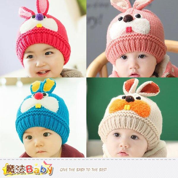 嬰兒帽 厚款加絨極保暖毛線帽(A.B.C.D) 魔法Baby~k38705