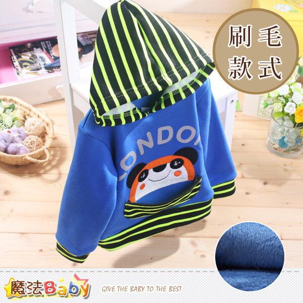 兒童帽T 厚刷毛極保暖連帽上衣 魔法Baby~k38781